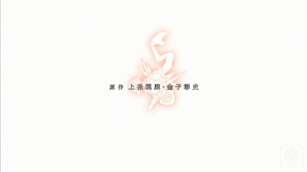 f:id:ayafumi-rennzaki:20190717052438j:plain