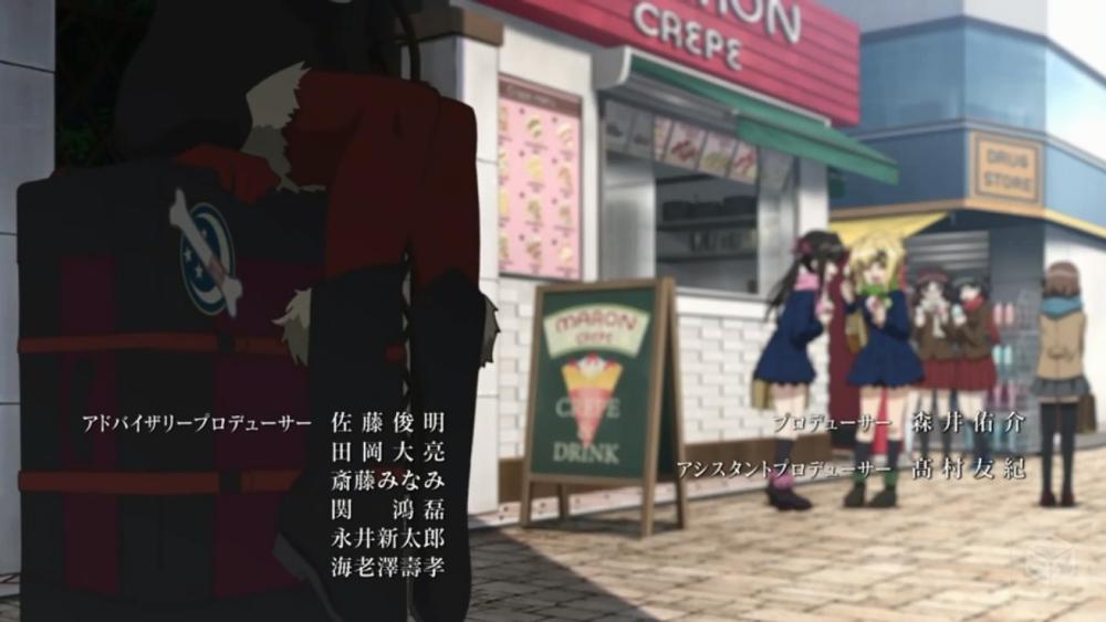 f:id:ayafumi-rennzaki:20190717052653j:plain