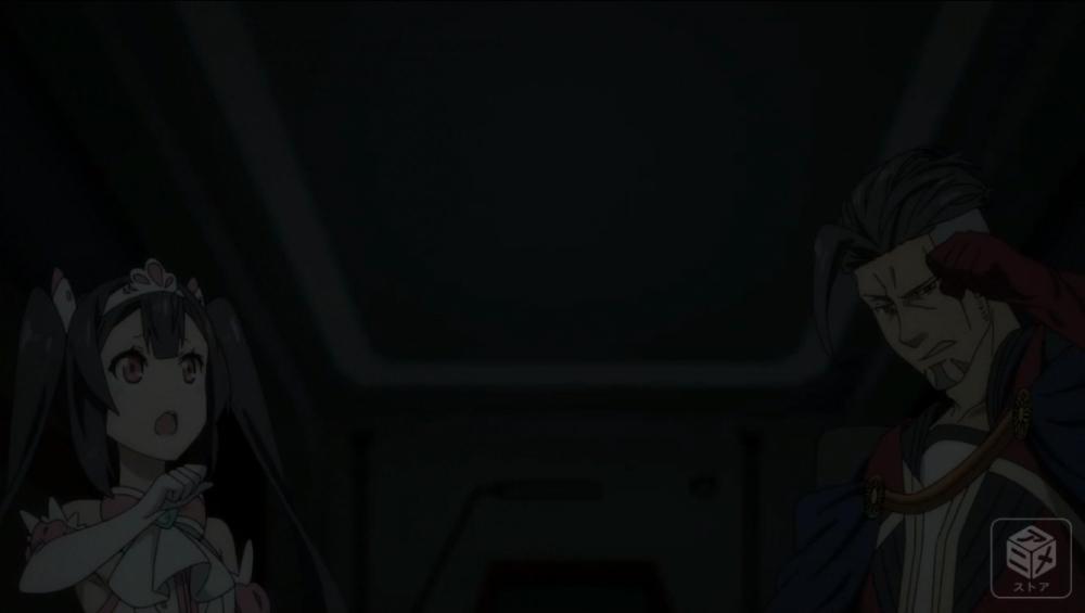 f:id:ayafumi-rennzaki:20190720035717j:plain