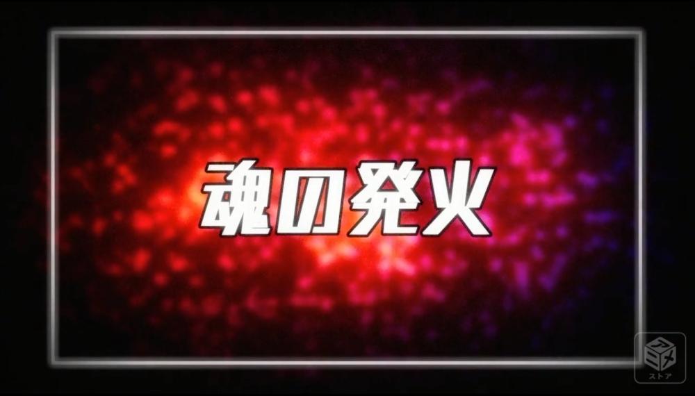 f:id:ayafumi-rennzaki:20190721072122j:plain