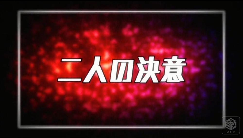 f:id:ayafumi-rennzaki:20190722210559j:plain