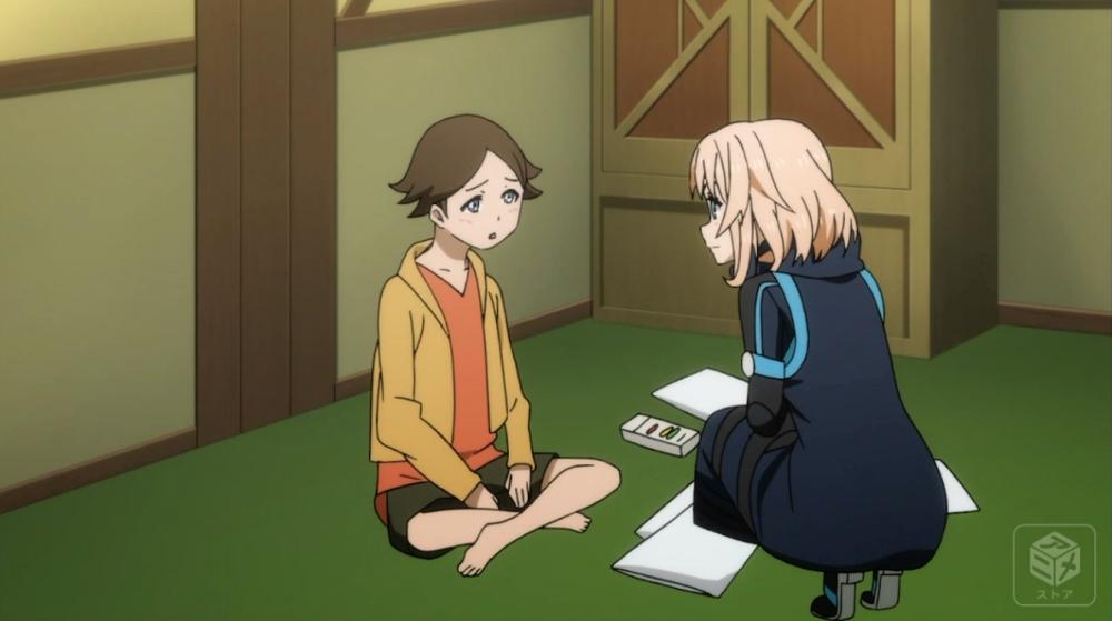 f:id:ayafumi-rennzaki:20190722212653j:plain