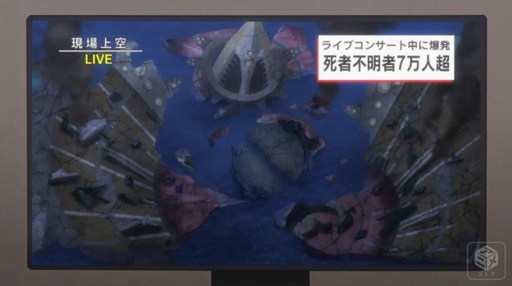 f:id:ayafumi-rennzaki:20190724091944j:plain