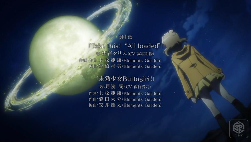 f:id:ayafumi-rennzaki:20190724172941j:plain