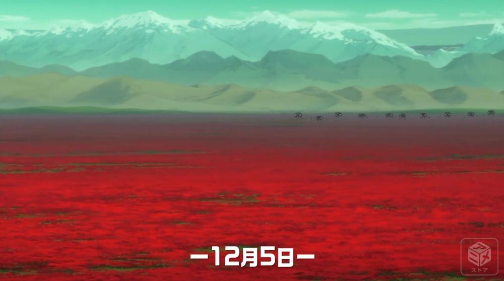 f:id:ayafumi-rennzaki:20190728015311j:plain