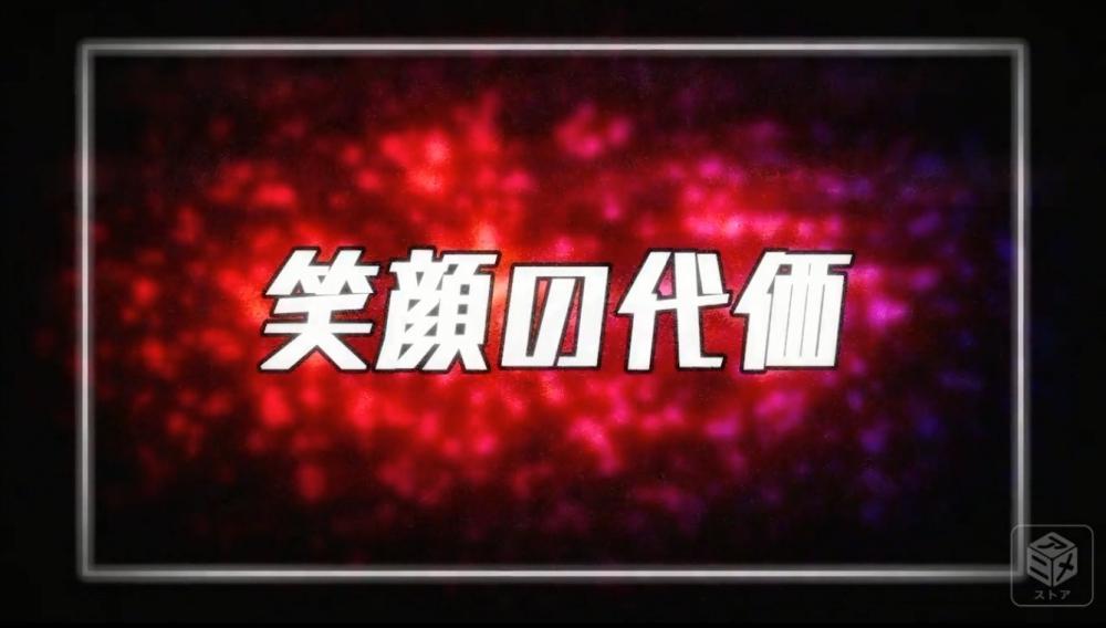 f:id:ayafumi-rennzaki:20190728025908j:plain