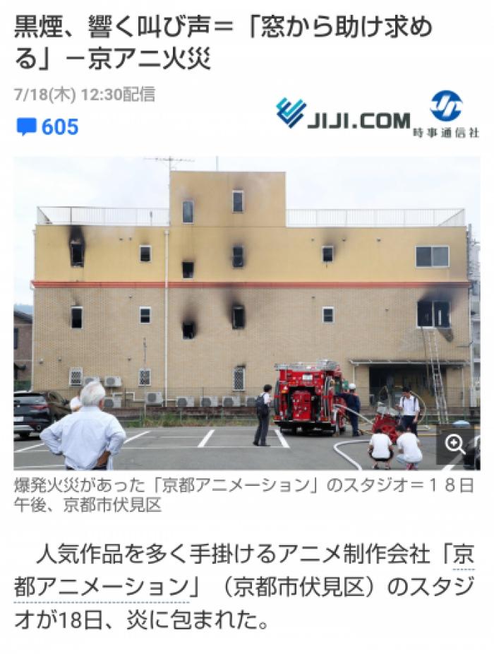 f:id:ayafumi-rennzaki:20190803232447j:plain