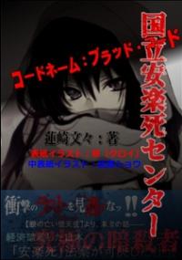 f:id:ayafumi-rennzaki:20190806012303j:plain