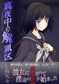 f:id:ayafumi-rennzaki:20190806012432j:plain