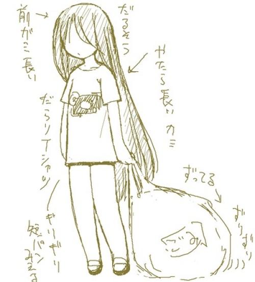 f:id:ayafumi-rennzaki:20190811024820j:plain