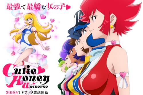 f:id:ayafumi-rennzaki:20190816050040j:plain