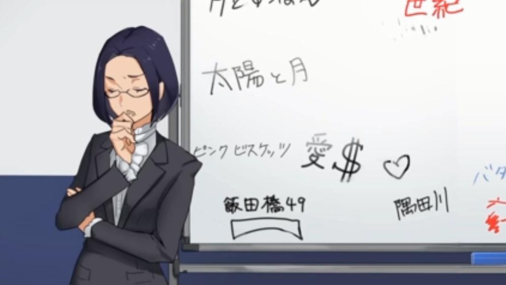 f:id:ayafumi-rennzaki:20190816171707j:plain