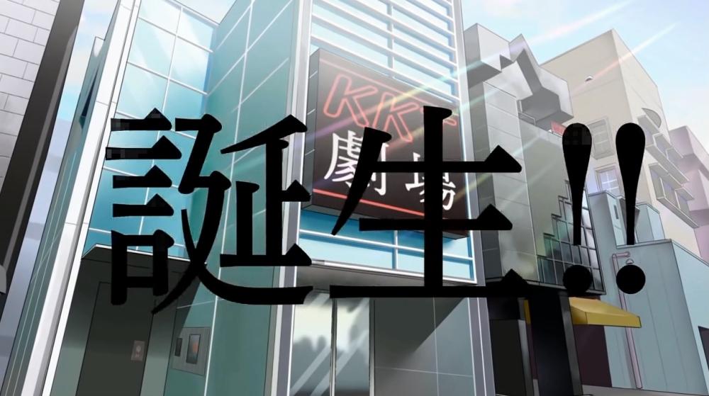 f:id:ayafumi-rennzaki:20190816171945j:plain