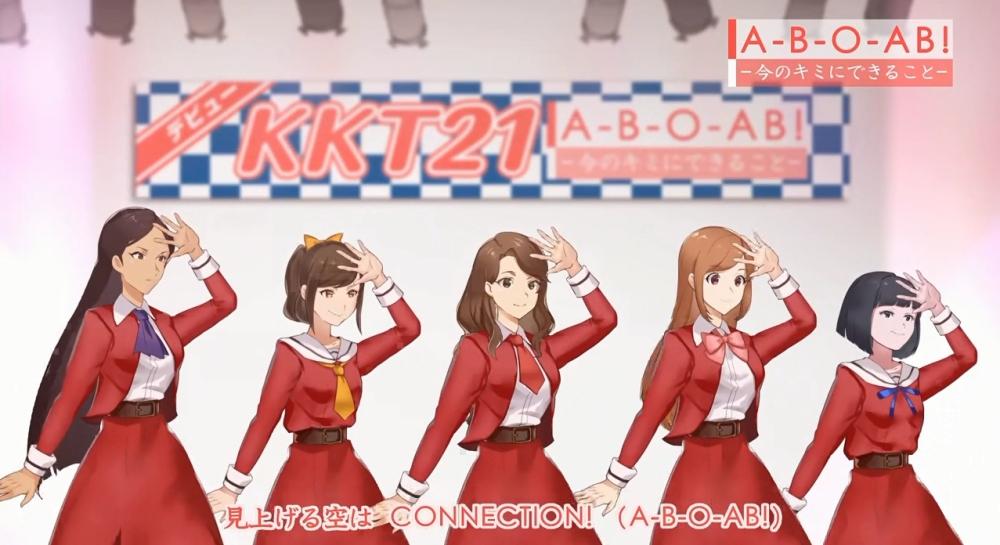 f:id:ayafumi-rennzaki:20190816172318j:plain