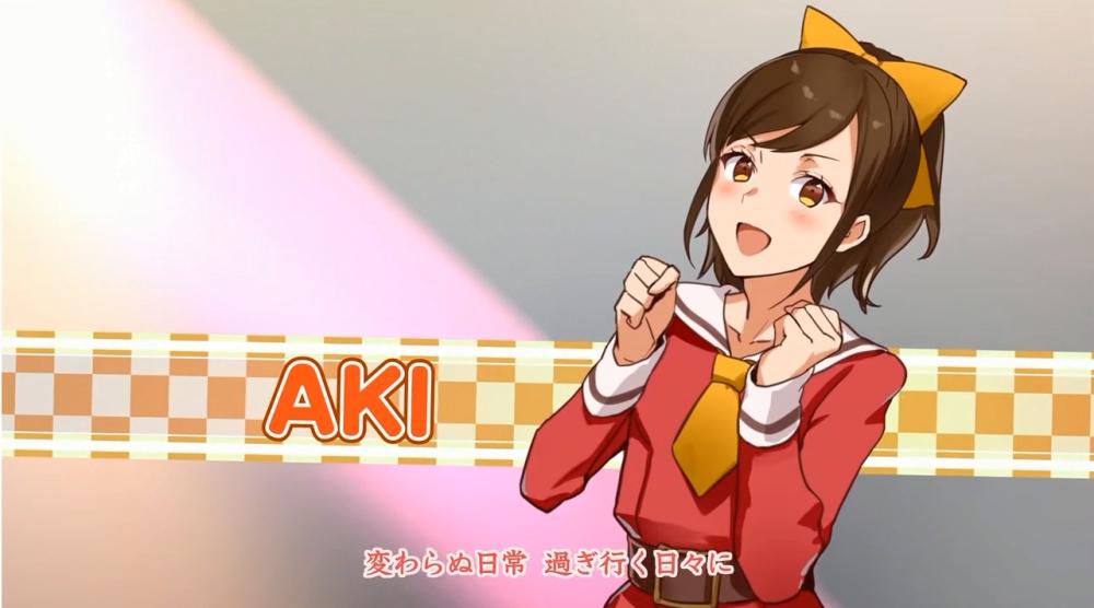 f:id:ayafumi-rennzaki:20190816172437j:plain