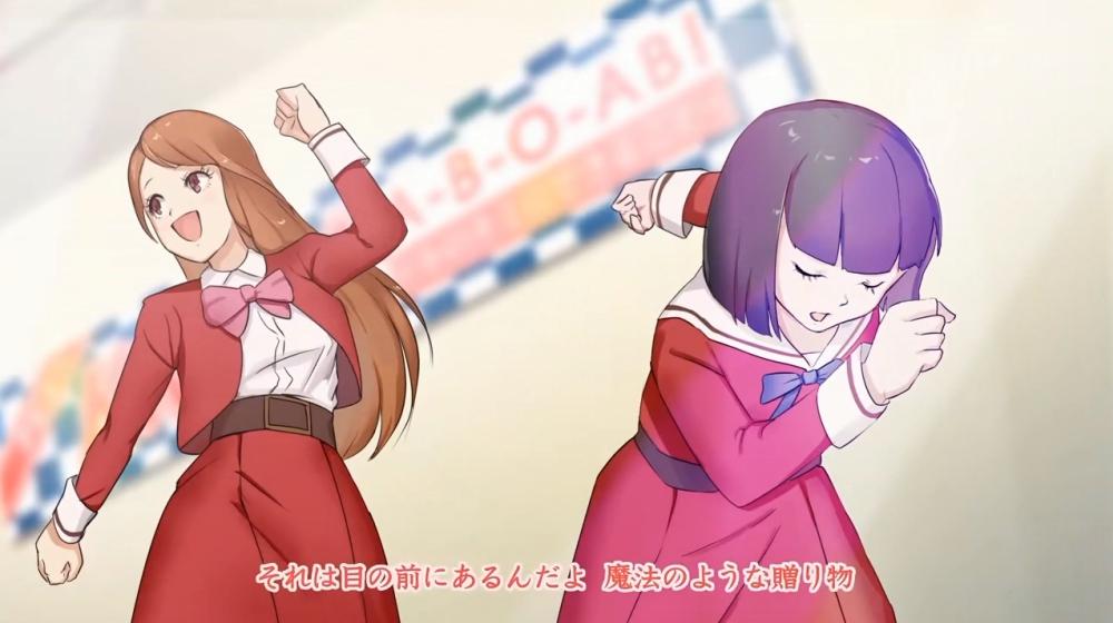 f:id:ayafumi-rennzaki:20190816172520j:plain