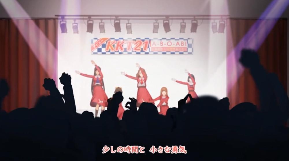 f:id:ayafumi-rennzaki:20190816172615j:plain