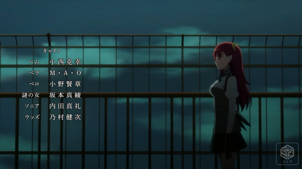 f:id:ayafumi-rennzaki:20190825175849j:plain