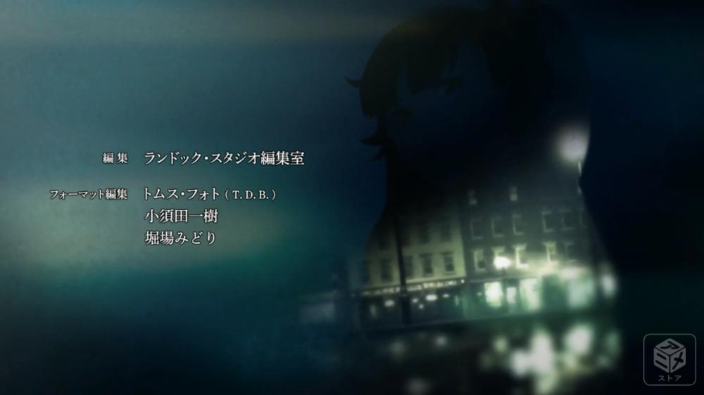 f:id:ayafumi-rennzaki:20190825180019j:plain
