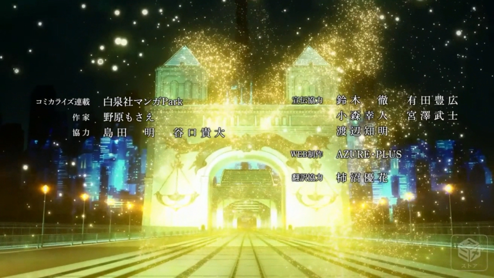 f:id:ayafumi-rennzaki:20190825180549j:plain