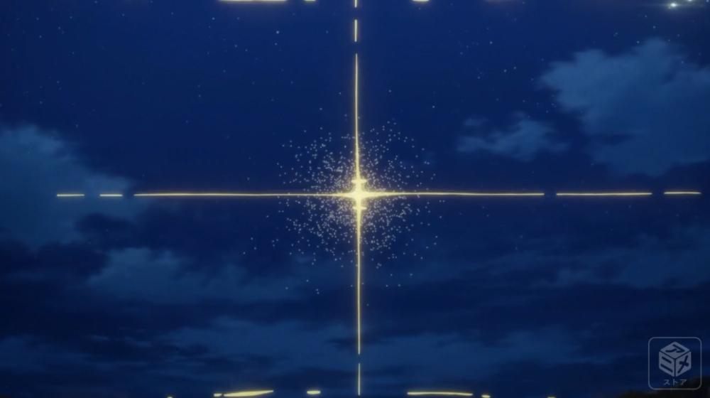 f:id:ayafumi-rennzaki:20190828095531j:plain