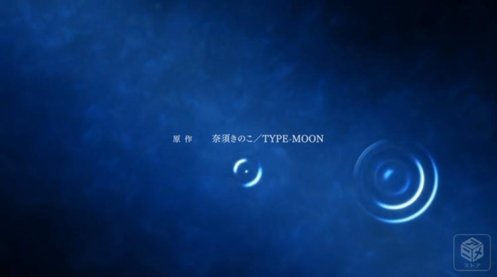 f:id:ayafumi-rennzaki:20190828173152j:plain