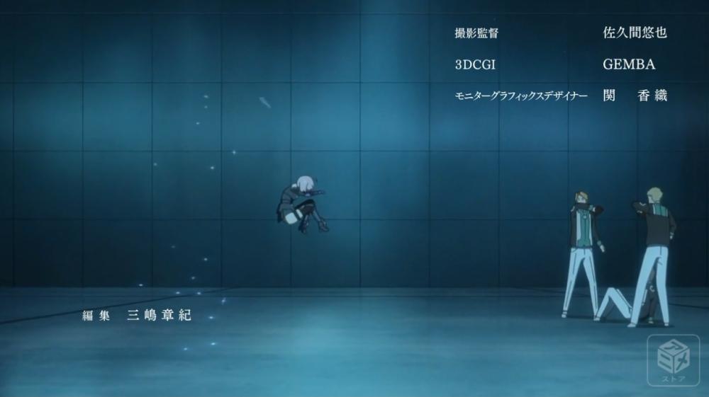 f:id:ayafumi-rennzaki:20190828173937j:plain