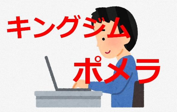 f:id:ayafumi-rennzaki:20190830181042j:plain