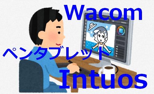 f:id:ayafumi-rennzaki:20190830184432j:plain