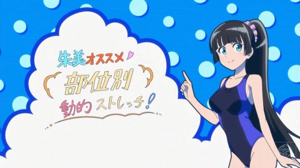 f:id:ayafumi-rennzaki:20190906170348j:plain
