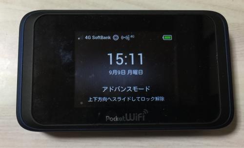 f:id:ayafumi-rennzaki:20190915145225j:plain