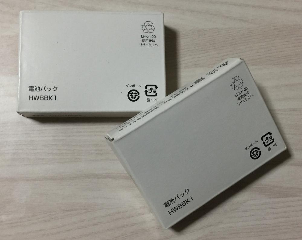 f:id:ayafumi-rennzaki:20190915151346j:plain