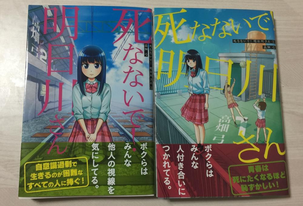 f:id:ayafumi-rennzaki:20190920034534j:plain