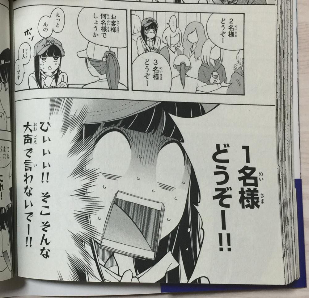 f:id:ayafumi-rennzaki:20190920043509j:plain