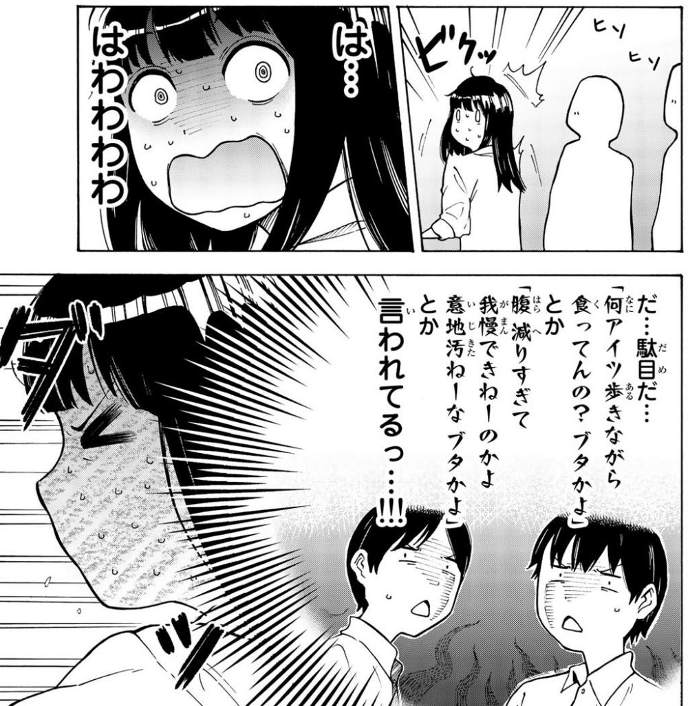 f:id:ayafumi-rennzaki:20190920043939j:plain