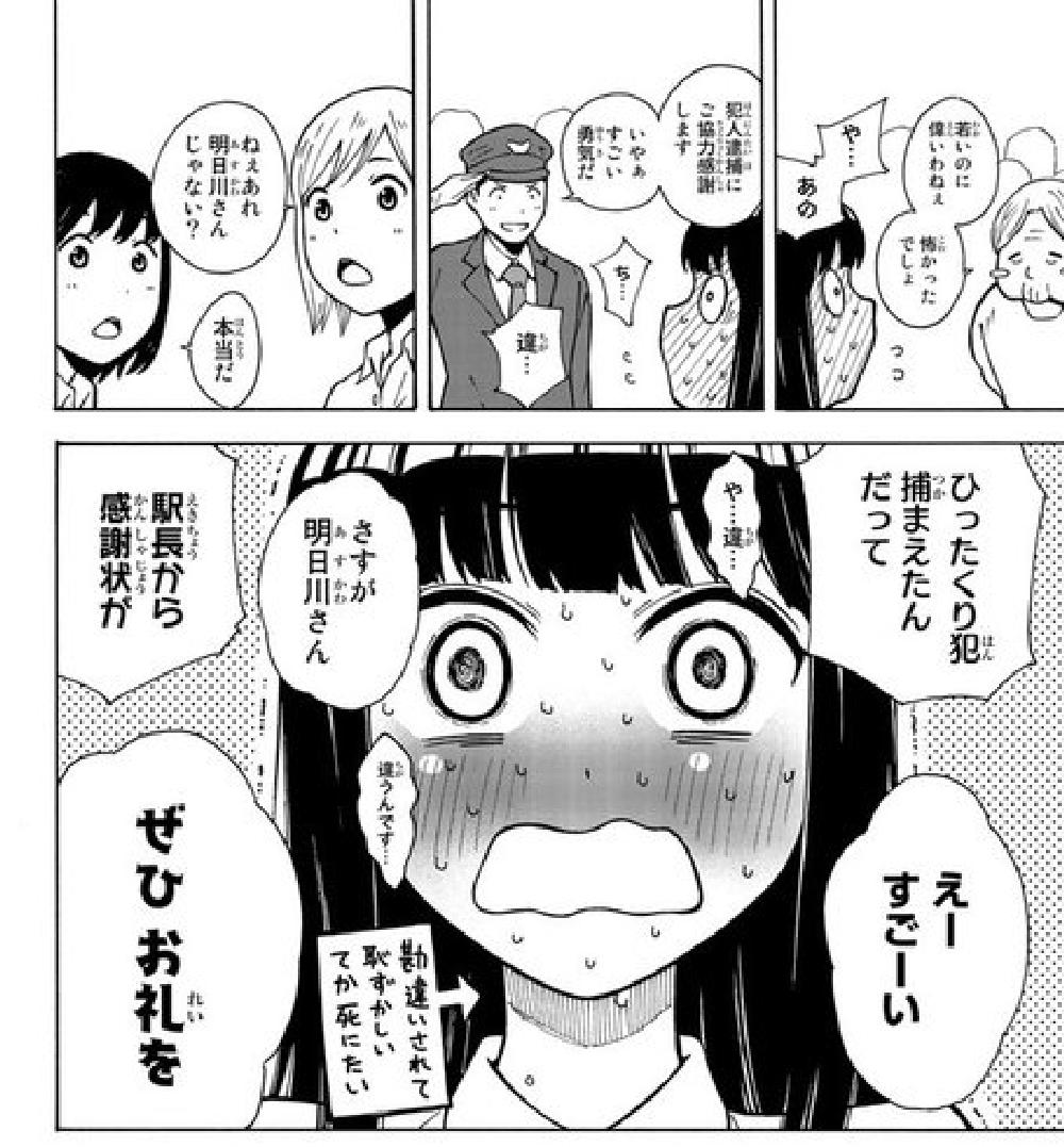 f:id:ayafumi-rennzaki:20190920044117j:plain