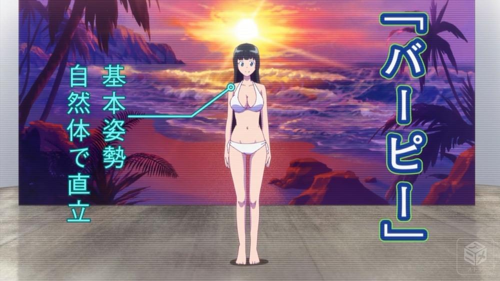 f:id:ayafumi-rennzaki:20190930064542j:plain