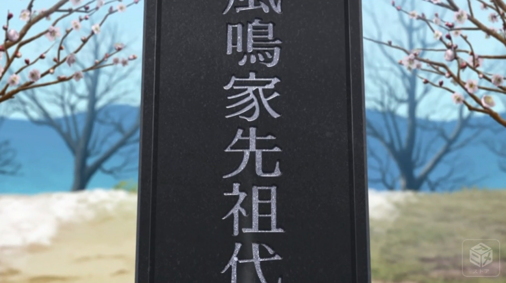 f:id:ayafumi-rennzaki:20191003133307j:plain