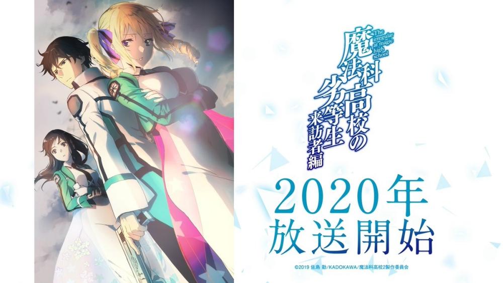 f:id:ayafumi-rennzaki:20191009083252j:plain
