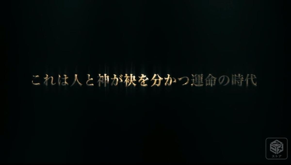 f:id:ayafumi-rennzaki:20191009141955j:plain