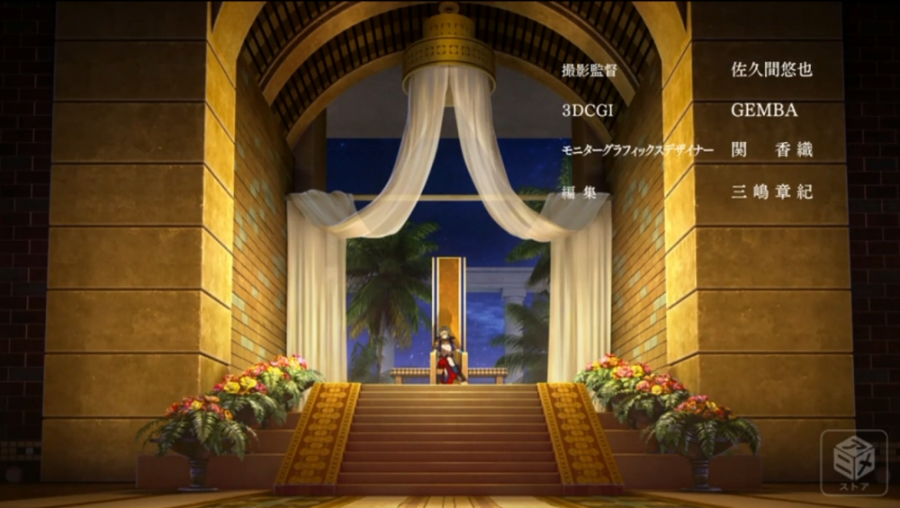 f:id:ayafumi-rennzaki:20191009142623j:plain