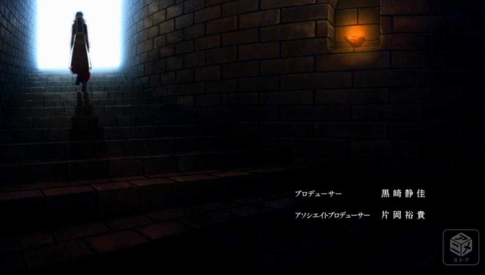 f:id:ayafumi-rennzaki:20191009142645j:plain