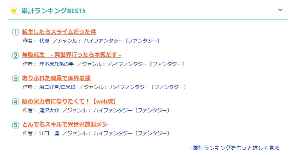 f:id:ayafumi-rennzaki:20191014054246j:plain