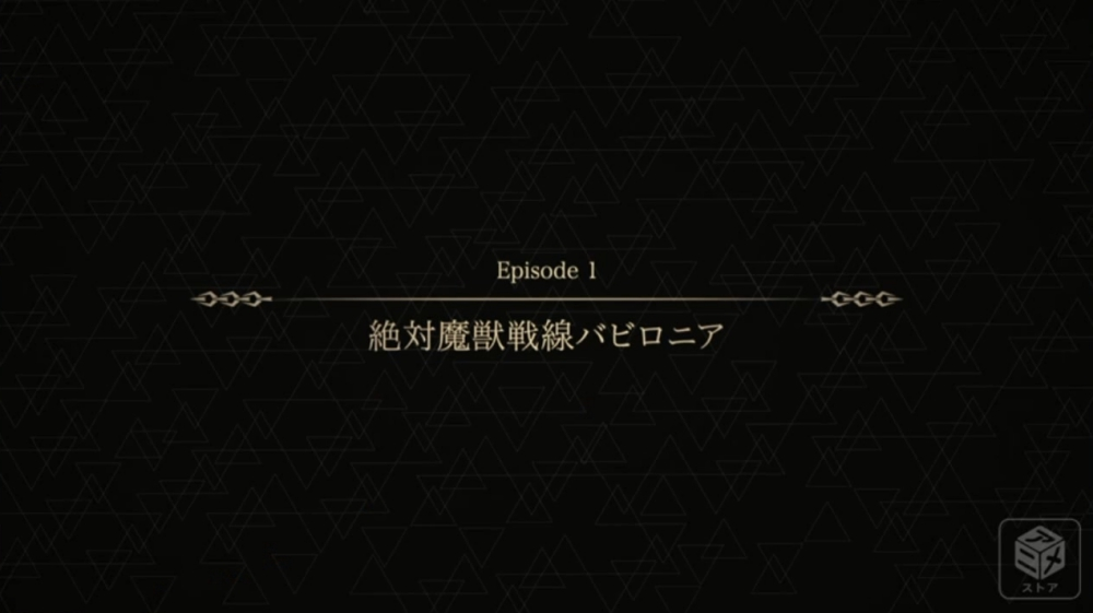 f:id:ayafumi-rennzaki:20191016073850j:plain