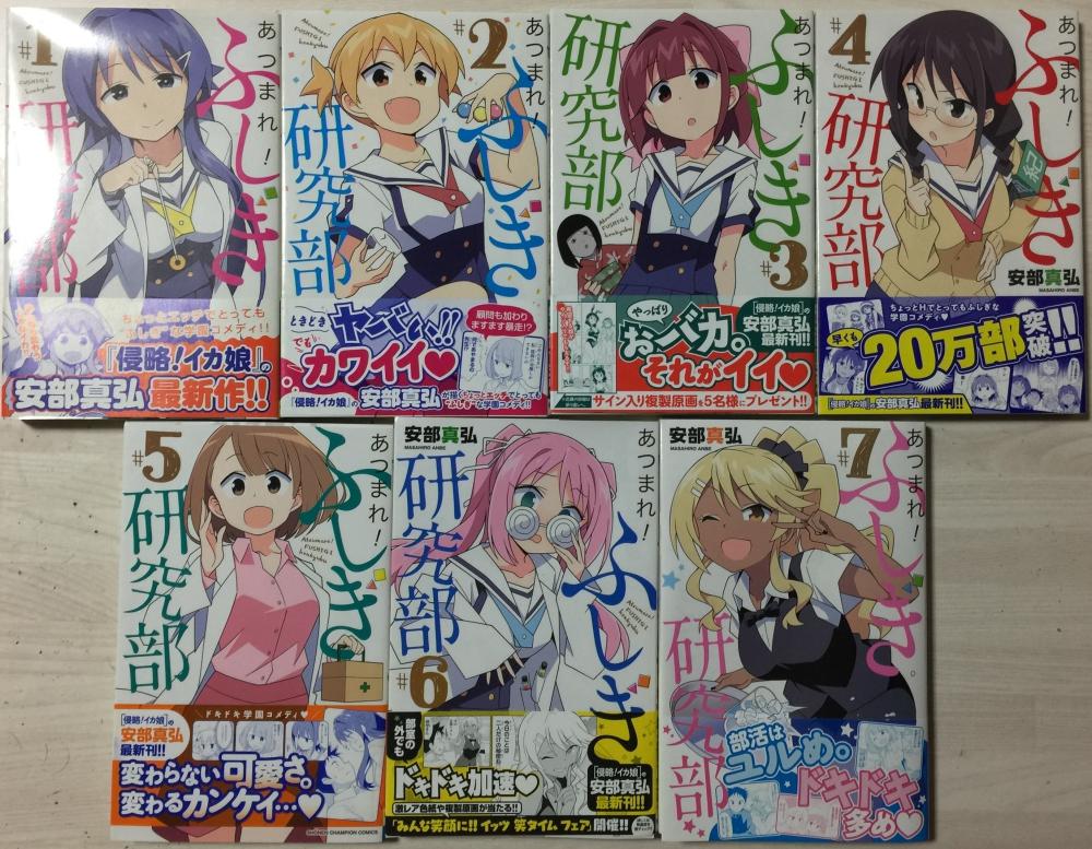 f:id:ayafumi-rennzaki:20191020174958j:plain