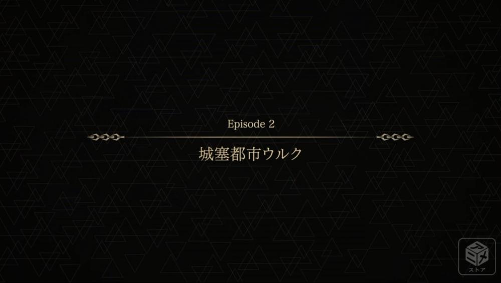 f:id:ayafumi-rennzaki:20191023091042j:plain