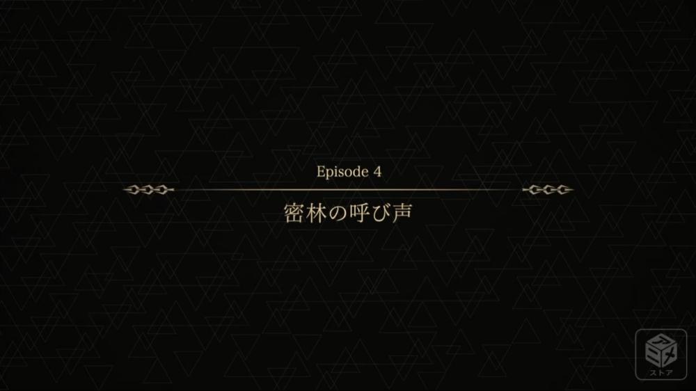 f:id:ayafumi-rennzaki:20191102050709j:plain