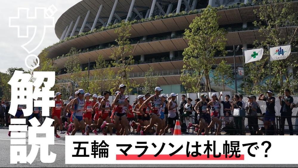 f:id:ayafumi-rennzaki:20191102202408j:plain