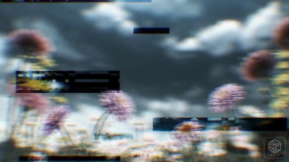 f:id:ayafumi-rennzaki:20191110183432j:plain