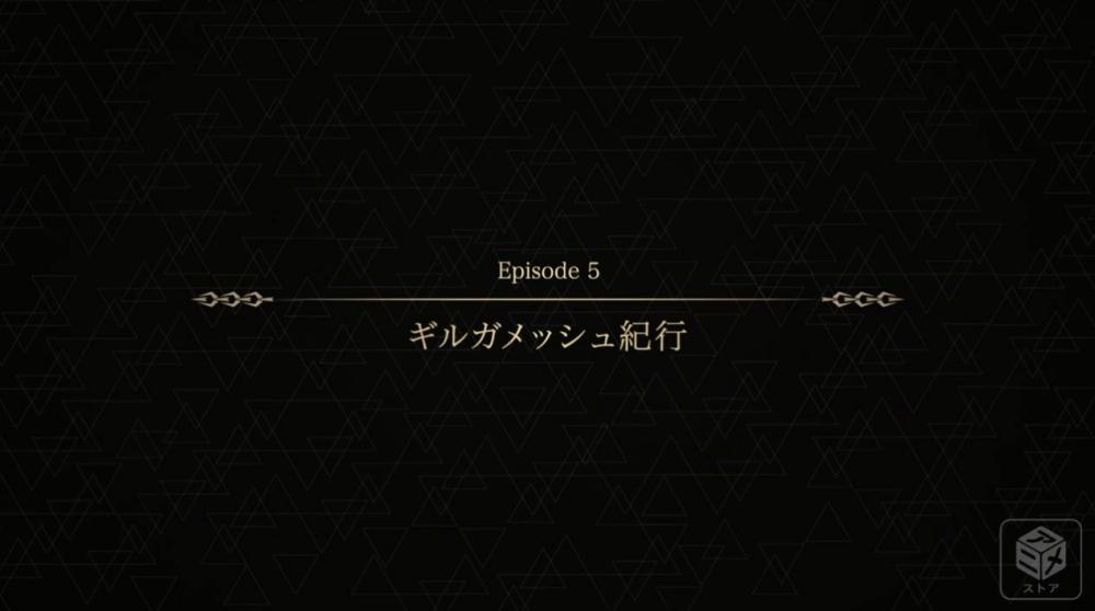 f:id:ayafumi-rennzaki:20191110184422j:plain